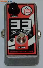 Effector 13 Short Decay Fuzz (Artifact 33)